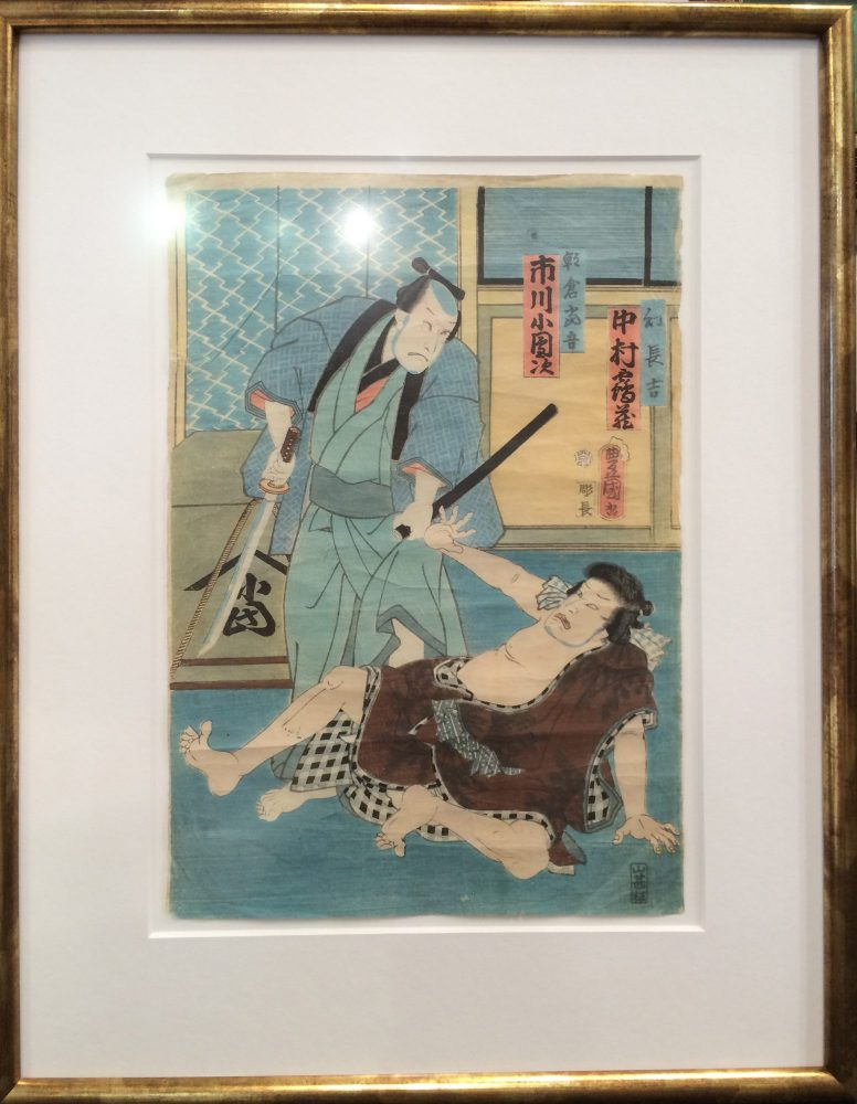 Framed works - picture framing in North London N8