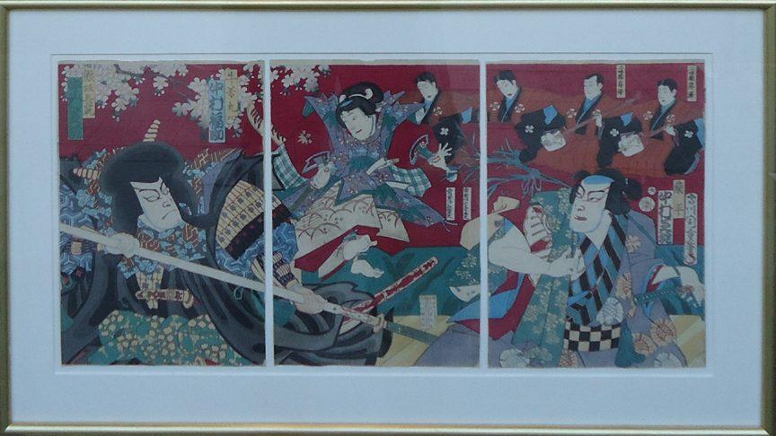 A.14 Morikawa Chikashige 1882