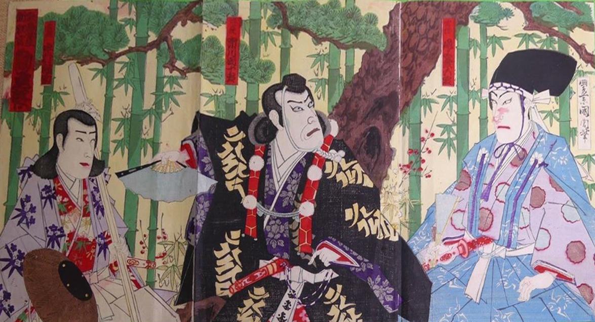 A.69 Kunichika triptych