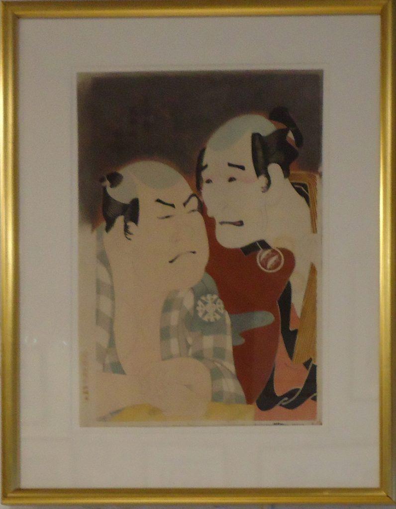 A86 Sharaku 1794-5 Reprint - Japanese woodblock print