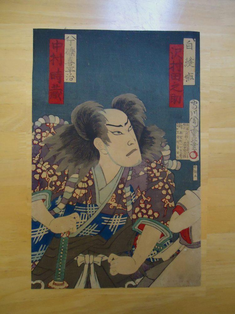A.91 chikashige 1882 Kabuki Actor