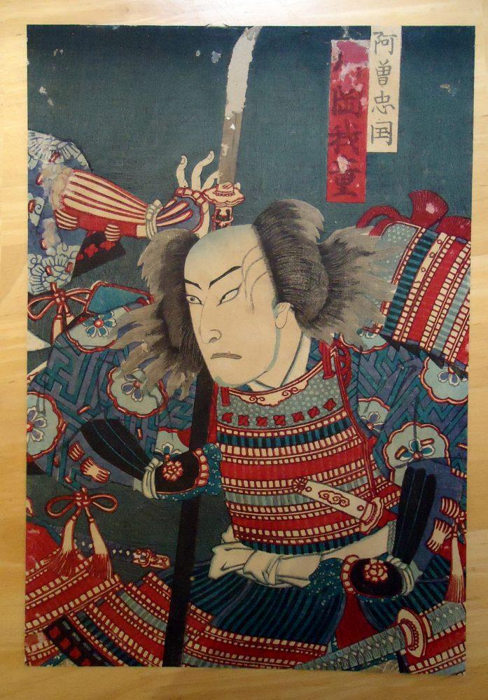 A.92 Chikashige Kabuki Actor