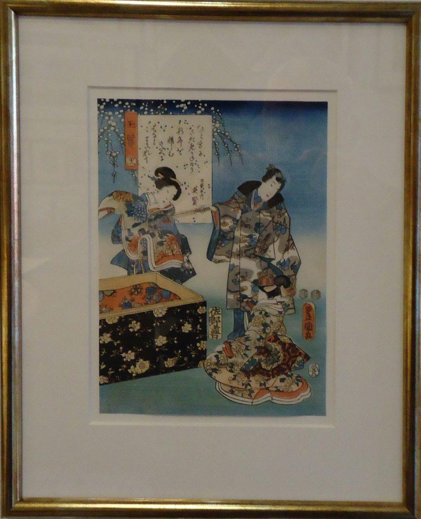 A.93 Toyokuni .Chuban. Scene from Tales of Genji.
