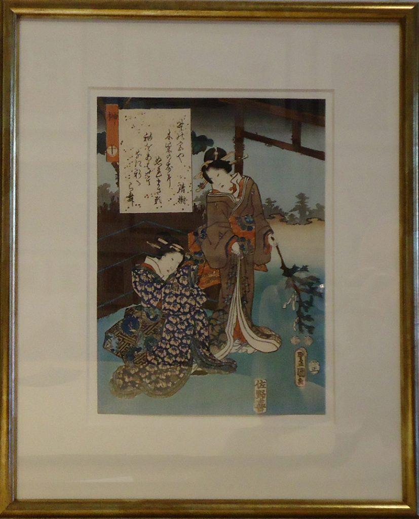 A.98 Toyokuni. Chuban. Scene from 'Tales of Genji'