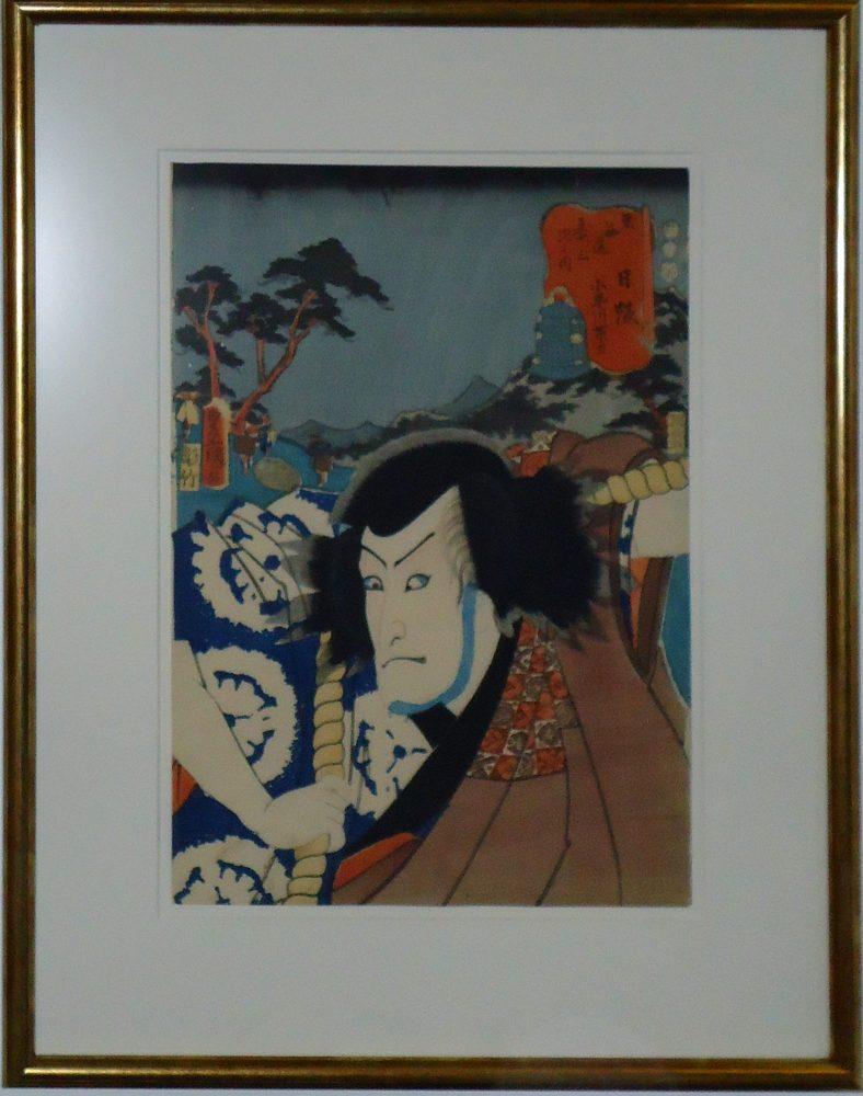 C. Toyokuni Utagawa 1786-1864