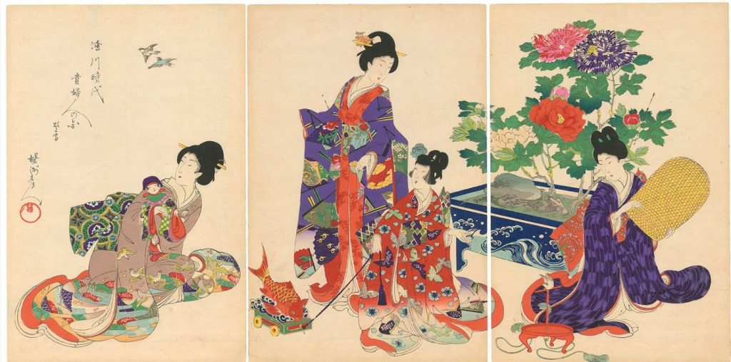 PG1 Triptych chikanobu